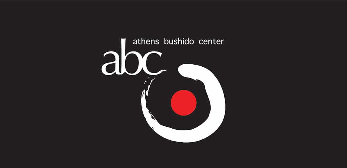 ATHENS BUSHIDO CENTER