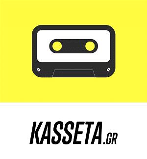 Χορηγοι επικοινωνιας - https://kasseta.gr/